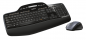 Preview: Logitech MK710 Wireless Desktop Performance